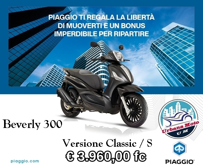 PIAGGIOBeverly 300 Abs